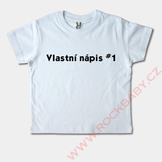 17b73fb38864 Detské tričko krátky rukáv - Vlastný nápis1 ...